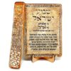 shema israel and jerusalem gift